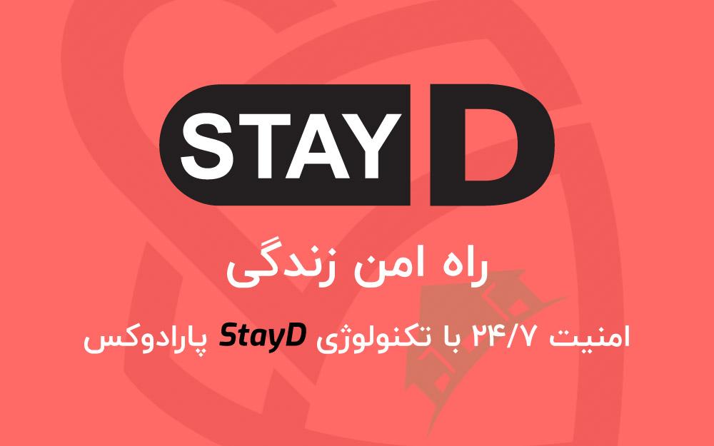 StayD